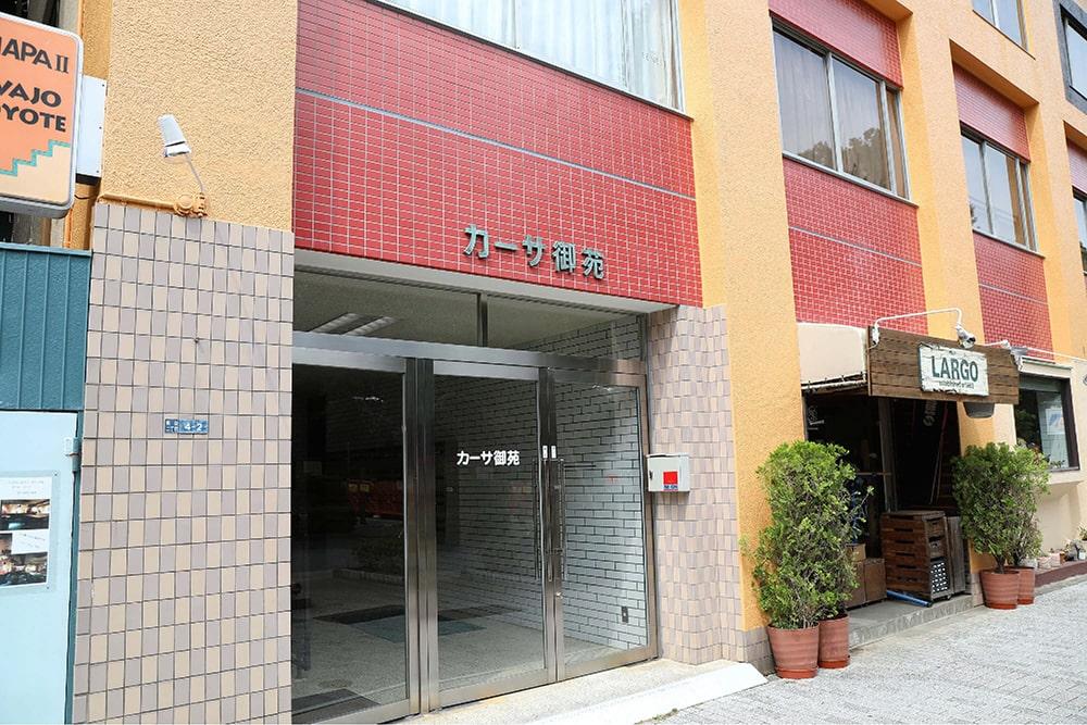 新宿南口店店舗内観3